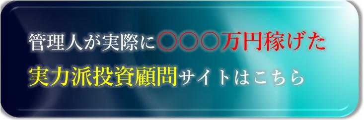 おすすめの株サイト